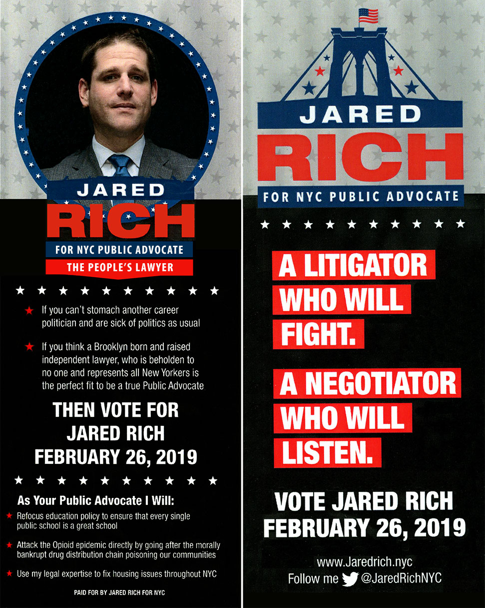 Jared Matthew Rich - New York City Public Advocate Candidate ad